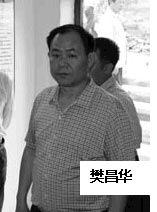 2013-10-2-minghui-jyer-02
