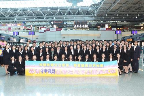 2014-3-26-shenyun-taiwan-1